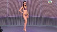 香港小姐大赛决赛泳装走秀,模特完美身材,展现T台风采!