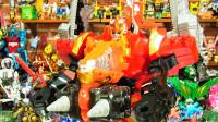 骑士龙战队龙装者 骑士龙系列06 DX KishiRyuOh Dimevolcano