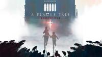 《黑死病:无罪》解读分析全局剧情、第九章在城墙的阴影下