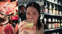在东京找到一个自助式无限畅饮的日本酒馆!还能自带食物,喝嗨了!