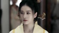 白发王妃:痕香受刑,心里却一直惦记着傅筹,只是单相思罢了