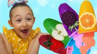 超甜!萌宝小萝莉跟爸爸在做什么美味的冰棍呢?趣味玩具故事