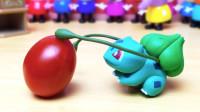 定格动画美食:水果自由!妙蛙种子给的圣女果,就是好吃