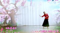 广场舞《桃花谣》_雨彤演绎,漫步视频制作