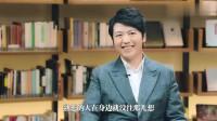 晓松奇谈:高晓松最好兄弟做客,全世界提到中国人,很少有人不知道他的名字!