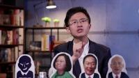 """""""全民调""""后国民党韩国瑜郭台铭初选谁最强?"""