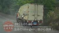 中国交通事故20190529:每天最新的车祸实例,助你提高安全意识