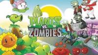 植物大战僵尸 豌豆射手与植物对战僵尸群