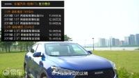 3倍价差有何不同? 哈弗F7x对比奔驰GLC 200轿跑SUV
