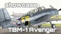 """SH182 TBM-1 """"复仇者""""48比例意大利模型套件"""