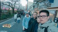 冬春两季定点穿越日本赏樱圣地目黑川,花开花落完全是两个世界!