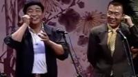 姜昆 戴志诚百听不厌相声《真实的谎言》 爆笑全场