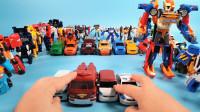 45辆迷你Tobot Carbot变形金刚机器人变形玩具开箱
