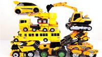 8辆会变形的黄色汽车机器人变形金刚机甲玩具开箱展示