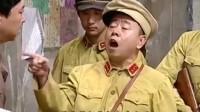 地下交通站:潘长江演欺负郭德纲的汉奸,这一