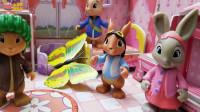 比得兔玩具故事:爱护小动物的莉莉,噢,莉莉太棒了!