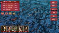 皇帝成长计划77-让丞相帮忙处理事务