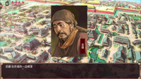 皇帝成长计划78-和江湖豪杰比武