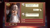 皇帝成长计划80-皇上退位,迎来最后结局