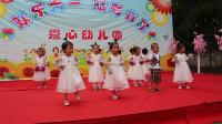 少儿舞蹈《竹篼欢乐跳》2019年儿童节,真静爱心幼儿园文艺节目 小班演出 比乐人生制作