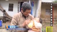 患有精神疾病的女子,怀孕了如何产子:抓起来绑住 剖腹产