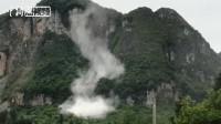 贵州毕节发生岩体崩塌险情 撤离和疏散480余人