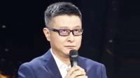 张腾岳回忆曾邀请6位诺贝尔奖得主来《走近科学》,结果……