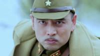 黄河英雄电视剧第30集大结局