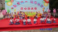 少儿舞蹈《火了火了》2019年儿童节,真静爱心幼儿园文艺节目 大班演出 比乐人生制作