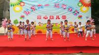 少儿舞蹈《千字文》2019年儿童节,真静爱心幼儿园文艺节目 大班演出 比乐人生制作