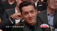 贾乃亮当李小璐的面调侃刘涛,演精神病都这么像,胡歌一脸笑超帅!