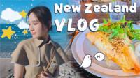 """密子君VLOG·人生第一次独自出国!大洋彼岸的新西兰""""飙车""""之旅"""