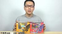 TF—圣贤的玩具分享488, 52toys 猛兽匣 BB-09 回音风暴&BB-10轰鸣节拍