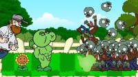 成长益智玩具,植物大战僵尸,豌豆射手变异坚持到最后,清扫僵尸!