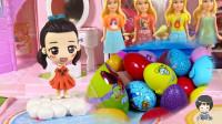 小琦奇趣蛋 第18集 小琦拆芭比系列奇趣蛋玩具第7款 蓝色超短裙芭比公主