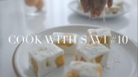 和我过一天丨Cook With Savi 10丨Savislook