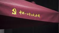 """【CHUC上海联盟】""""跃动我青春 筑梦新时代""""像伟大祖国献礼"""