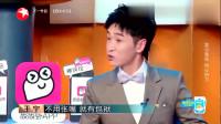 欢乐喜剧人:张云雷九郎台上说相声,烧饼遭到无视很难过!