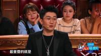 金志文说出薛之谦都不敢讲的话,被杨迪出面回怼,直接认怂!