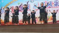 """少儿舞蹈《大中国》2019年儿童节,真静学校幼儿园 """"快乐成长 宝贝风采""""庆祝活动 大班演出 比乐人生制作"""