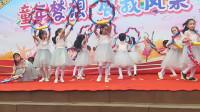 """少儿舞蹈《追梦》2019年儿童节,真静学校幼儿园 """"快乐成长 宝贝风采""""庆祝活动 大班演出 比乐人生制作"""