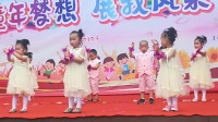 """少儿舞蹈《拍拍手踏踏脚》2019年儿童节,真静学校幼儿园 """"快乐成长 宝贝风采""""庆祝活动 小班演出 比乐人生制作"""