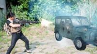 绝地求生真人版:妹子挑战用空投武器m249吃鸡,最后逼得敌人自雷,这也太猖狂了!