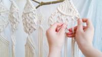 简单实用的手工编织转运鱼,可以挂在床头和客厅!DIY教程