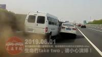 中国交通事故20190601:每天最新的车祸实例,助你提高安全意识