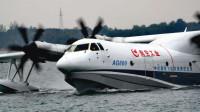 要说世界上最大的水路两栖飞机,那当属是我国自行设计研制的鲲龙-600了