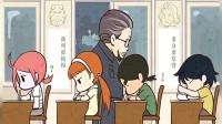 罗小黑战记:考也是需要技术的,这四个学生太厉害,又要教小朋友学坏了!
