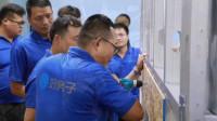 轻钢装配式建筑施工员培训