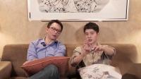 《九州缥缈录》首集解说版,江南刘昊然喝酒爆料谈九州,评论版