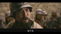 三国之见龙卸甲:赵云激战长坂坡救阿斗,曹丞相:给我生擒此人!
